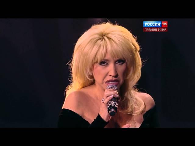"""Ирина Аллегрова  """"Золото любви"""" Новая Волна"""