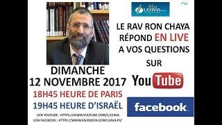 Dimanche 12/11, à 18h45 (heure de Paris), Live FB / YOUTUBE avec le Rav Ron Chaya