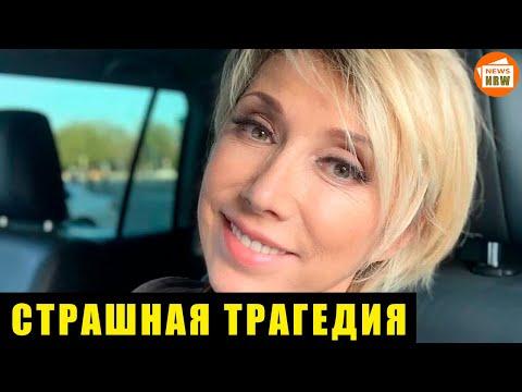 ► Елена Воробей заболела коронавирусом | Артистка рассказала, что очень тяжело переносит инфекцию