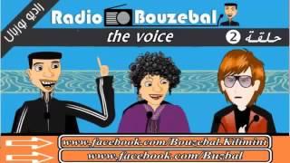 Bouzebal the Voice vs Kilimini