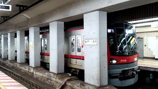 【転換不可のオールロングシート】東武スカイツリーライン70000型発車シーン