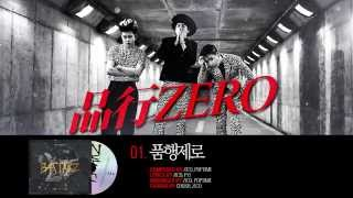 블락비 바스타즈(Block B - BASTARZ) - 1st Mini Album Preview
