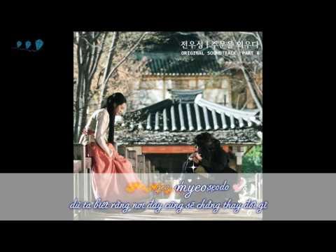 [Vietsub + Kara] Memorizing a Spell - Jeon Woo Sung (Hwarang OST Part 8)