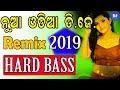 New Odia Hits DJ Songs High Quality Bass Sound DJ Nonstop Remix 2019 Mix No 5