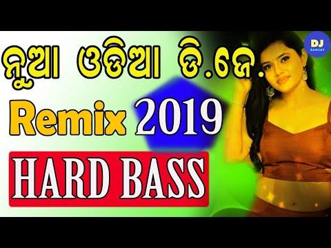 New Odia Hits DJ Songs  High Quality Bass Sound DJ Nonstop Remix 2019 Mix No.5