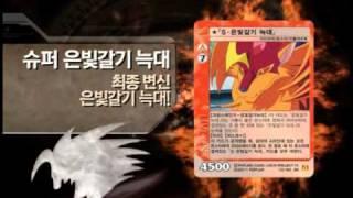 라이브온 카드 6탄 애니메이션스페셜2.