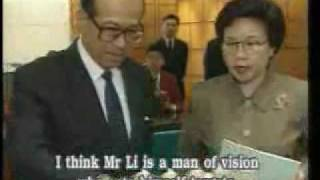 Li Ka Shing Documentary 3/16 (Eng Subbed)