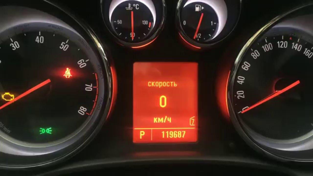 Скрутить пробег Renault Fluence 2010г.в., без снятия приборной .