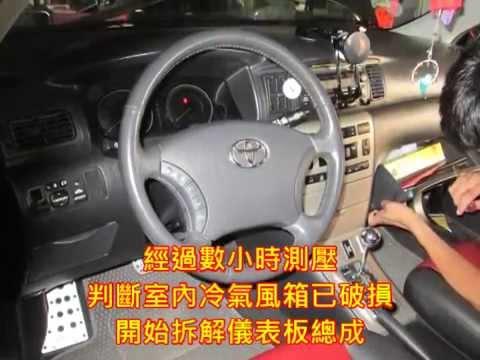 台南汽車 昇鋒汽車保養廠地址:仁德區民安路一段157 ...