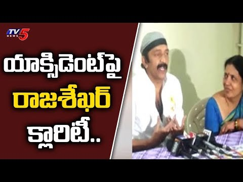Rajashekar gives Clarity On his Car Incident | TV5 News teluguvoice