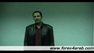 egypt forex egypt by forex4arab