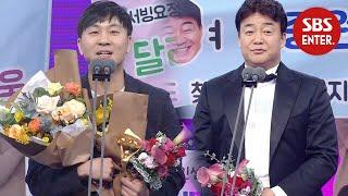 골목식당, 최우수 프로그램상 수상 ☆백종원 수상소감☆  | 2019 SBS 연예대상(SBS Entertainment AWARDS) | SBS Enter.