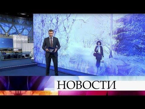 Морозы и снегопады придут в Центральную Россию.