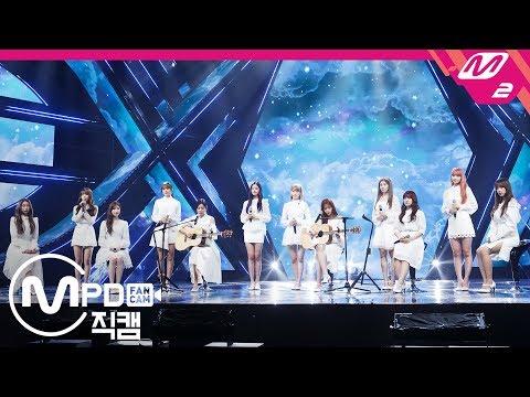 [MPD직캠] 아이즈원 직캠 4K 'Really Like You' (IZ*ONE FanCam) | @MCOUNTDOWN_2019.4.4