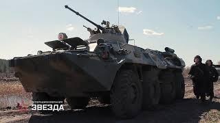 Испытание на прочность современного бронетранспортера БТР-82А