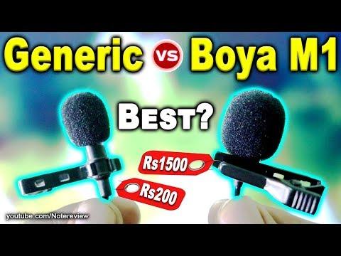 Boya By-M1 vs