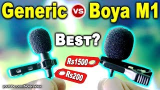 Boya By-M1 vs Generic E_57000455 ???????? Best Mic For Youtuber under 200? Lapel Mic with Sound Test