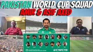 Pakistan World Cup Squad , Amir & Asif Axed | Caught Behind