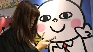 Artists cash in on China's online sticker craze | AFP