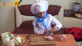 Поваренок готовит вкусный бутерброд с колбасой / Рецепты от Поваренка