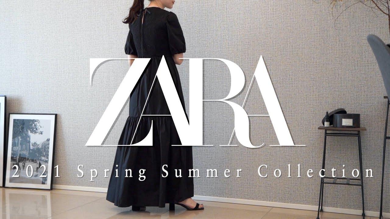 【ZARA新作】え…安いのに可愛い!春夏に絶対買うべきワンピース、サンダル購入品紹介!