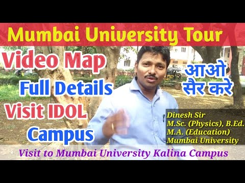 Mumbai University Tour || Kalina Campus Video Map || Full Details With All Departments by Dinesh Sir