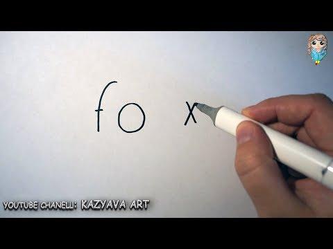 Как нарисовать мордочку лисы