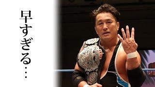 全日本プロレスの青木篤志が事故死。早すぎる他界にプロレス業界が悲しみに暮れた。
