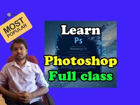 Learn photoshop in 2 hours photoshop full tutorial ಫೋಟೋಶಾಪ್ kannada - ಕನ್ನಡದಲ್ಲಿ