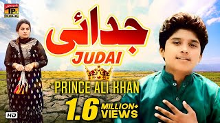 Judai (Official Video) | Prince Ali Khan | Tp Gold