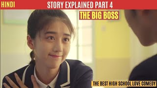 The Big Boss Chinese Drama Explained In Hindi Part 4