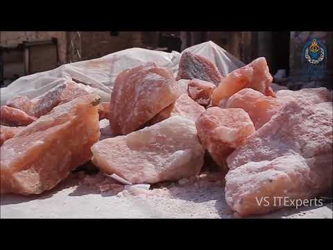 Khewra Salt Mine Production Documentary | Jhelum | Pakistan