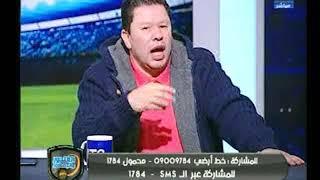 رضا عبد العال: لما المدير الفني يجيب