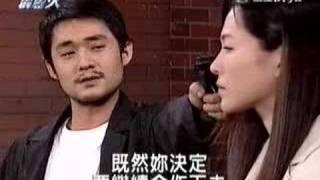 台灣霹靂火~跛腳忠賞邢速蘭一巴掌篇