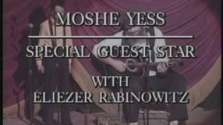 Moshe Yess - My Zeidei