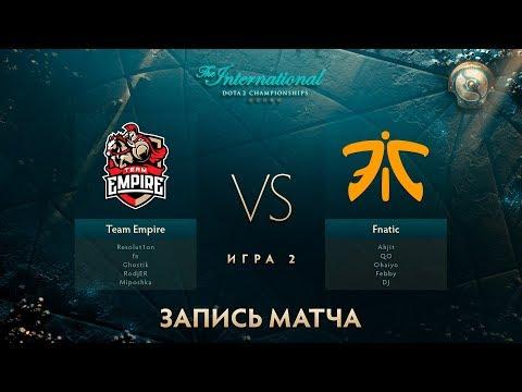Empire vs Fnatic, The International 2017, Групповой Этап, Игра 2