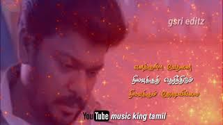 Tamil love sad song nee varuvai ena whatsapp status