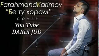 Фото Farahmand Karimov New Music BETU KHORAM БЕТУ ХОРАМ