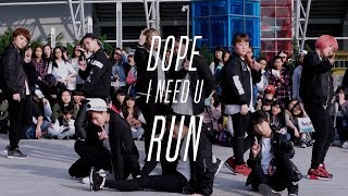 160109 bts 방탄소년단 dope i need u run dance cover by dazzling from taiwan