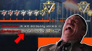 🤣Мне угрожают на 3 лиге на РМ в варфейсwarface