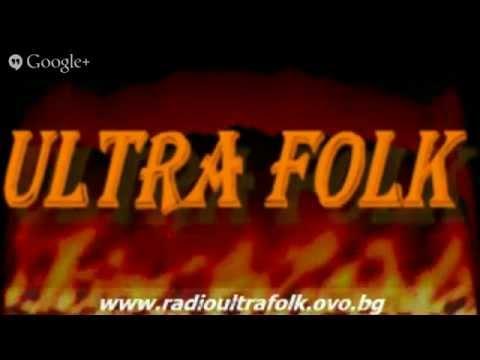 Radio Ultra Folk