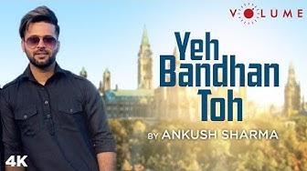 Yeh Bandhan Toh By Ankush Sharma | Karan Arjun | ShahRukh Khan, Salman Khan | Kumar,Udit,Alka