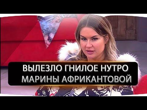 Дом 2 свежие новости 10 декабря 2019 (16.12.2019)