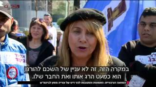 מבט – האכזבה הגדולה וזעם כלפי התקשורת במחאה על גזר הדין של אלאור אזריה