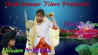 गणपत के पिता जी Ganpat ke pita Ji Shivam & Nitika Vikas Malaniya Shiv Bhola Kawad Song