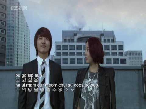 [MY FAIR LADY OST] Romance MV (hangul and romanized lyrics)