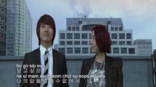 [MY FAIR LADY OST] Romance MV (hangul and romanized lyrics)