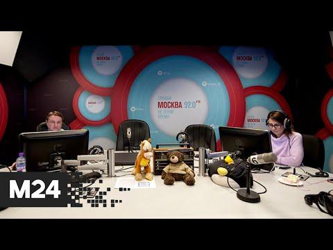 "Радио ""Москва FM"" отмечает 7 лет - Москва 24"