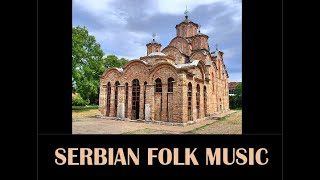 Folk music from Serbia - Ajde Jano by Arany Zoltán