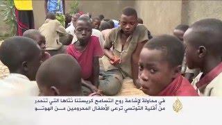 هذه قصتي- نتاها ناشطة ترعى الأطفال المحرومين ببوروندي